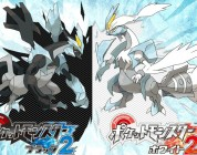 Oh Look, A New Pokemon Black and White 2 Trailer