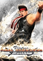 virtua fighter 5 final showdown 04