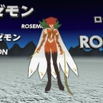 digimon-adventure-rosemon