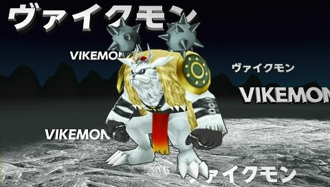 digimon-adventure-vikemon