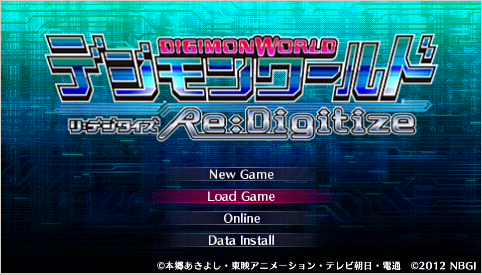 digimon-world-redigitize-english-titlescreen